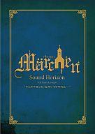 Sound Horizon / 7th Story Concert Marchen~キミが今笑っている、眩いその時代に・・・~