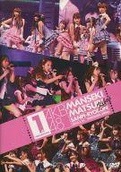 AKB48 / AKB48 満席祭り希望賛否両論 2010.3.24-YOKOHAMA ARENA 1nd + microSD(生写真欠け)