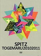 スピッツ / とげまる20102011[初回限定版]