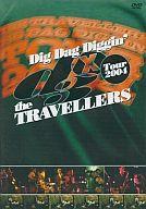 THE TRAVELLERS / Dig Dag Diggin'Tour 2004