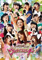 モーニング娘。 / コンサートツアー2012春 ~ウルトラスマート~ 新垣里沙 光井愛佳卒業スペシャル