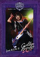 歌広場淳 / ゴールデンボンバー Zepp全国ツアー2011 やればできる子 2011.10.7@Zepp Tokyo feat.歌広場淳