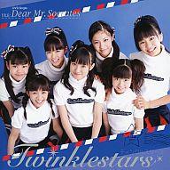 Twinklestars / ディア・ミスターソクラテス