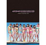 AKB48 / AKB48 Baby! Baby! Baby! Video Clip Box Set