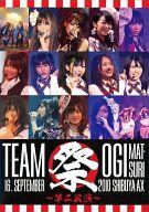AKB48 Team Ogi  / Team Ogi祭 16.SEPTEMBER.2010 SHIBUYA-AX 第二公演[通常版](トレカ欠け)