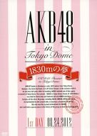 AKB48 in TOKYO DOME~1830mの夢~1ST DAY 08.24.2012(生写真欠け)