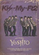 Kis-My-Ft2 / YOSHIO -NEW MEMBER- [通常版]