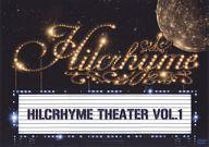 Hilcrhyme / Hilcrhyme Theat