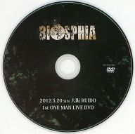 BIOSPHIA 2012.5.20 SUN 大阪RUIDO 1st ONE MAN LIVE DVD