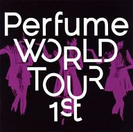 Perfume / WORLD TOUR 1st