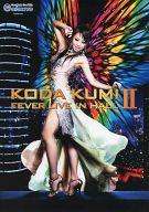 KODA KUMI FEVER LIVE IN HALL II