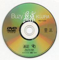 Buzy / 鯨 Short Version