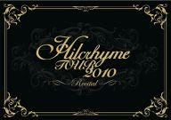 Hilcrhyme/Hilcrhyme TOUR 2010 リサイタル