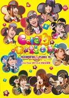 スーパーガールズ / SUPER☆GiRLS Live Tour 2013 ~Celebration~ at 渋谷公会堂