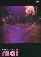mai / 1st LIVE 19nineteen