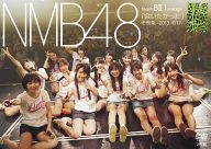 NMB48 / NMB48 Team B II 1st stage「会いたかった」