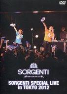 SORGENTI / SORGENTI SPECIAL LIVE in TOKYO 2012