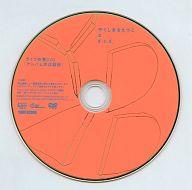 やくしまるえつことd.v.d / ライブ映像DVD(Blu-Day タワーレコード先着購入特典)