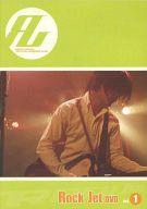 岩瀬敬吾 / Rock Jet DVD vol.1