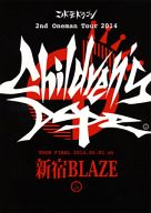 コドモドラゴン / 2nd Oneman Tour FINAL 「Children's Dope.」~2014.06.01 新宿BLAZE~ [初回限定版]