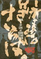 WART / 永遠。いざ、さらば。 2008.4.27 LIVE AT KOBE STAR CLUB