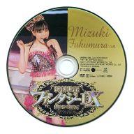 譜久村聖 on モーニング娘。2011 春 新創世記 ファンタジーDX 9期メンを迎えて