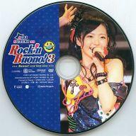 鈴木愛理 on Buono! LIVE TOUR 2010 Rock'n Buono! 3