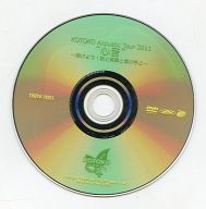 "KOTOKO / Acoustic Tour 2011 ""心音"" -繋げよう! 歌と笑顔と君の手と-"