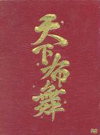 不備有)陰陽座 / 天下布舞<3枚組> [限定版](状態:ブックレット欠品)