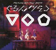 Perfume / 5th Tour 2014「ぐるんぐるん」 [初回限定版]