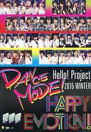 Hello!Project / Hello!Project 2015 WINTER ~DANCE MODE!・HAPPY EMOTION!~(仮)