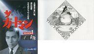 不備有)バックホーン / KYO-MEIツアー ~暁のファンファーレ~ [初回限定盤](状態:外箱に難有り)