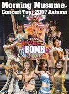 モーニング娘。 / Morning Musume。Concert Tour 2007 Autumn~ボンキュッ!ボンキュッ!BOMB~ 9枚組セット
