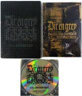 不備有)Dir en grey / 列島激震行脚 FINAL 2003 5 Ugly KINGDOM [初回版](状態:スリーブケースに傷み・レーベル面に傷有り)