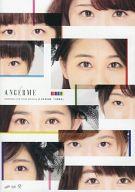 アンジュルム / STARTING LIVE TOUR SPECIAL@日本武道館『大器晩成』