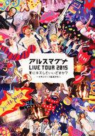 アルスマグナ / LIVE TOUR 2015夏にキスしていいですか?~半熟ロマンス臨海学校~