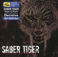 """SABER TIGER / """"Angel of Wrath"""" ORIGINAL PROMOTION VIDEO"""