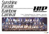 オムニバス / Hello!Project 2016 SUMMER ~Sunshine Parade・Rainbow Carnival~