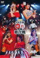 AKB48 / 第6回 AKB48 紅白対抗歌合戦