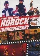 "KoRock / KoRocK15周年""PROGRAM"" ~やっぱりカレーは美味しかった~"