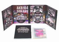 不備有)AKB48 分身の術ツアー / AKB104選抜メンバー組閣祭りコンサートDVD スペシャルBOX チームAスペシャルエディション(生写真欠け)(状態:三方背BOXに難有り)