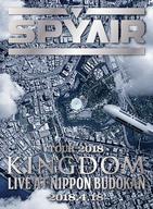 SPYAIR / SPYAIR TOUR 2018 -KINGDOM- Live at NIPPON BUDOKAN [完全生産限定盤]