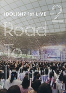 アイドリッシュセブン / IDOLISH7 1st LIVE「Road To Infinity」 DVD Day2