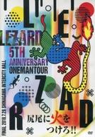 LEZARD / 5TH ANNIVERSARY ONEMANTOUR 「尻尾に火をつけろ!!」 FINAL 2018.7.28 品川インターシティホール