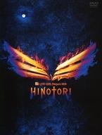 B'z / B'z LIVE-GYM Pleasure 2018 HINOTORI