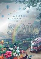 嵐 / ARASHI 5×20 All the BEST!!CLIPS 1999-2019 [初回限定盤]
