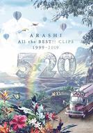 嵐 / ARASHI 5×20 All the BEST!!CLIPS 1999-2019 [通常版]