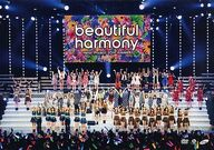 Hello! Project / Hello!Project 2019 SUMMER -beautiful harmony-