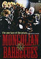 モンゴリアンバーベキューズ / MONGOLIAN BARBECUES The new face of the prison