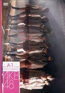 ランクB)AKB48/チームA 1st Stage「PARTYが始まるよ」